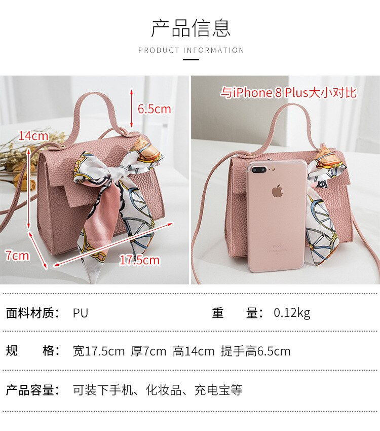 2021 New Fashion Trend Versatile  Shoulder Mobile Phone Bag Luxury Handbags Silk Scarves Crossbody Bags For Women
